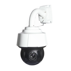 Holars 406 - 4 Megapixel / Speed dome / PTZ (4.7-94 mm)
